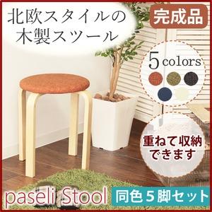 スタッキングスツール/丸椅子 【同色5脚セット...の紹介画像2