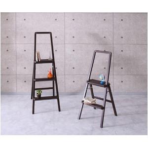 アルミ製脚立 【ジラフ】折畳/木目調3段
