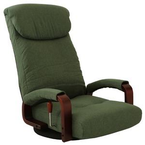 回転座椅子/フロアチェア 【グリーン】 曲げ木肘付き ガス式無段階リクライニング 『松風』 【完成品】