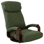 回転座椅子/フロアチェア 【グリーン】 曲げ木肘付き ガス式無段階リクライニング 『松風』 【完成品】 の画像