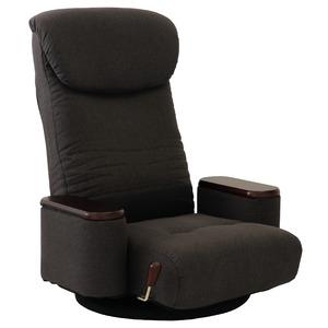 回転高座椅子/フロアチェア 【グレー】 木製ボックス肘付き ガス式無段階リクライニング 『松風』