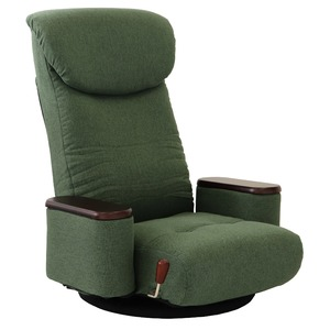 回転高座椅子/フロアチェア 【グリーン】 木製ボックス肘付き ガス式無段階リクライニング 『松風』