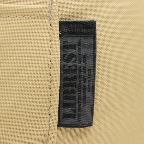 圧縮ウレタンソファ【LIBREST-1P-】(リブレスト)【1人掛け】  ローソファ 座椅子 ベージュ