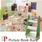 Picc's Picture Book Rack KDR-2643WH ホワイト
