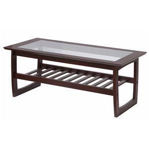 強化ガラス天板 ローテーブル/センターテーブル 【幅110cm】 長方形 ダークブラウン 収納棚付き