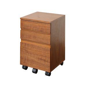 木目調デスクワゴン/サイドチェスト 【幅34cm】 木製 ウォールナット A4ファイル収納可 キャスター付き
