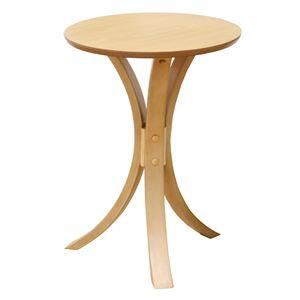 丸形サイドテーブル/置台 【ナチュラル】 直径40cm 木製 省スペース 木目調