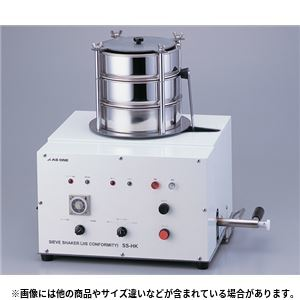 ふるい振とう機 SSーHK60 60Hz 粉砕機器