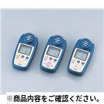 校正済ガスバスターライト GBL-SD ガス発生器・ガス濃度計