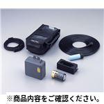 遠隔測定用ガス吸引キットAK-10 ガス発生器・ガス濃度計