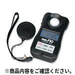 ポケット照度計 ANA-F10 物理、物性測定その他
