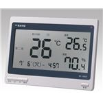 熱中症暑さ指数計 SK-160GT 環境測定その他
