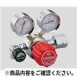 圧力調整器SRS-HS-GHSN3-H2 物理、物性測定その他