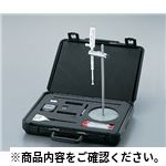 ディスポーザブル粘度計 PDV-100 屈折計・水分計・粘土計等