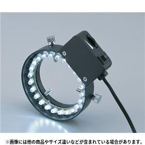 顕微鏡用LED照明装置 SIMPLE-3 顕微鏡関連機器