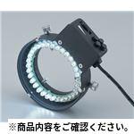 顕微鏡用LED照明装置 4シーズン 顕微鏡関連機器
