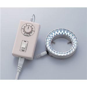 LED照明 HDR61WJ/LP-210 顕微鏡その他