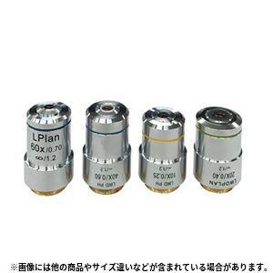 倒立顕微鏡 対物レンズ4本セット 顕微鏡
