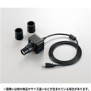 デジタル顕微鏡カメラ MIC-139 顕微鏡