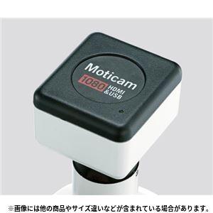 顕微鏡デジタル Moticam580 顕微鏡