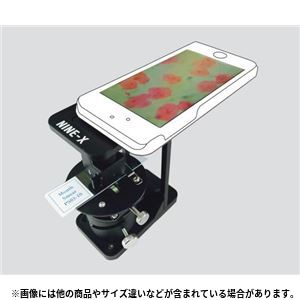 iPhone5/5S用ケース 顕微鏡