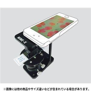 iPhone6+/6S+用ケース 顕微鏡