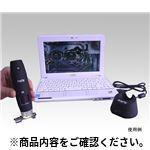 デジタル顕微鏡3R-WM401PC 顕微鏡