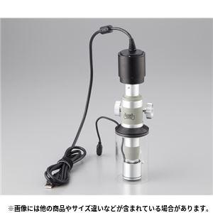 【本体別売】交換用対物レンズ 200× 顕微鏡関連機器