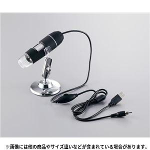 デジタルマイクロスコープ DX-012T 顕微鏡その他