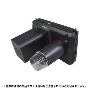 デジタル顕微鏡VIEWTER-500IR 顕微鏡