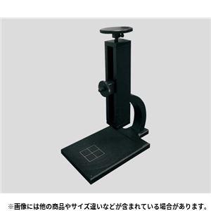 スコープ用スタンドMetalStand 顕微鏡
