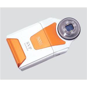 デジタルカメラ拡大鏡 DM540 顕微鏡 - 拡大画像