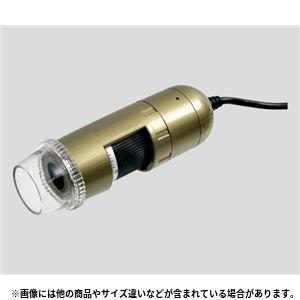 マイクロスコープAM4113ZTS 顕微鏡その他