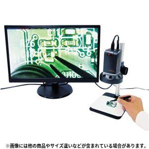 デジタルマイクロスコープUM06 顕微鏡