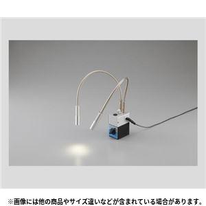 LEDライトMG-PFD 顕微鏡関連機器