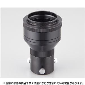 一眼レフカメラアダプターYA-1-a 顕微鏡関連機器 - 拡大画像