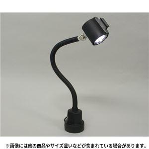LEDアームライト HPML6-W 顕微鏡関連機器 - 拡大画像