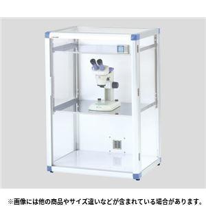 顕微鏡保管デシケーターKBGD 一般デシケーター(樹脂・アルミ・ステンレス)