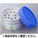 凍結保存ユニット 5100-0050 培養容器