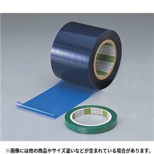 マスキングテープN380 100×100 クリーンルーム精密器具その他 - 拡大画像