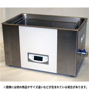 超音波洗浄機 UT-606 超音波洗浄器
