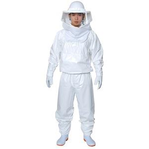 V-1000 蜂防護服ラプター III フリーサイズ ホワイト (蜂の巣 駆除 スズメバチ) - 拡大画像