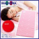【在庫処分!12月13日まで】 マニフレックス スーパーフトンプレミアム20 シングル ピンク