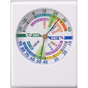 健康管理!温湿度計 【10個セット】  - 拡大画像