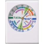 健康管理!温湿度計 【10個セット】