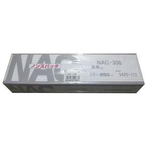 ニッコウ熔材 NAC-308ステンヨウセツボウ1.6MM 2.5KG #242391
