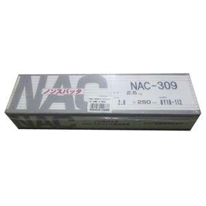 ニッコウ熔材 NAC-309ステンヨウセツボウ2.0MM 2.5KG #242396