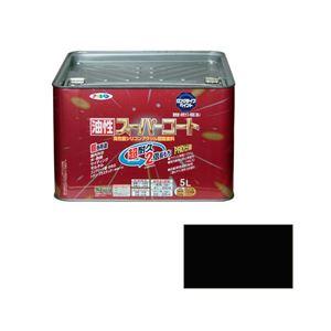 アサヒペン AP 油性スーパーコート 5L 黒の商品画像