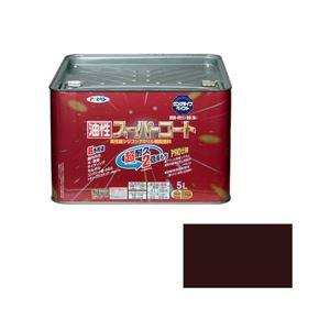 アサヒペン AP 油性スーパーコート 5L こげ茶の関連商品9
