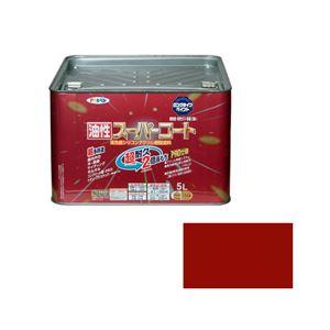 アサヒペン AP 油性スーパーコート 5L 赤さびの関連商品2